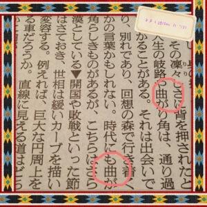 20121231-072104.jpg