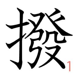 BACHI_1