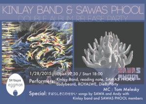 20150128_sawasphool_albumreleaseparty_flyer_front