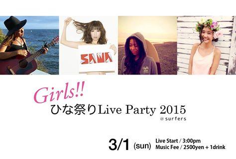 Girls_Hinamatsuri_0301