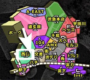 shibuya_tokyu